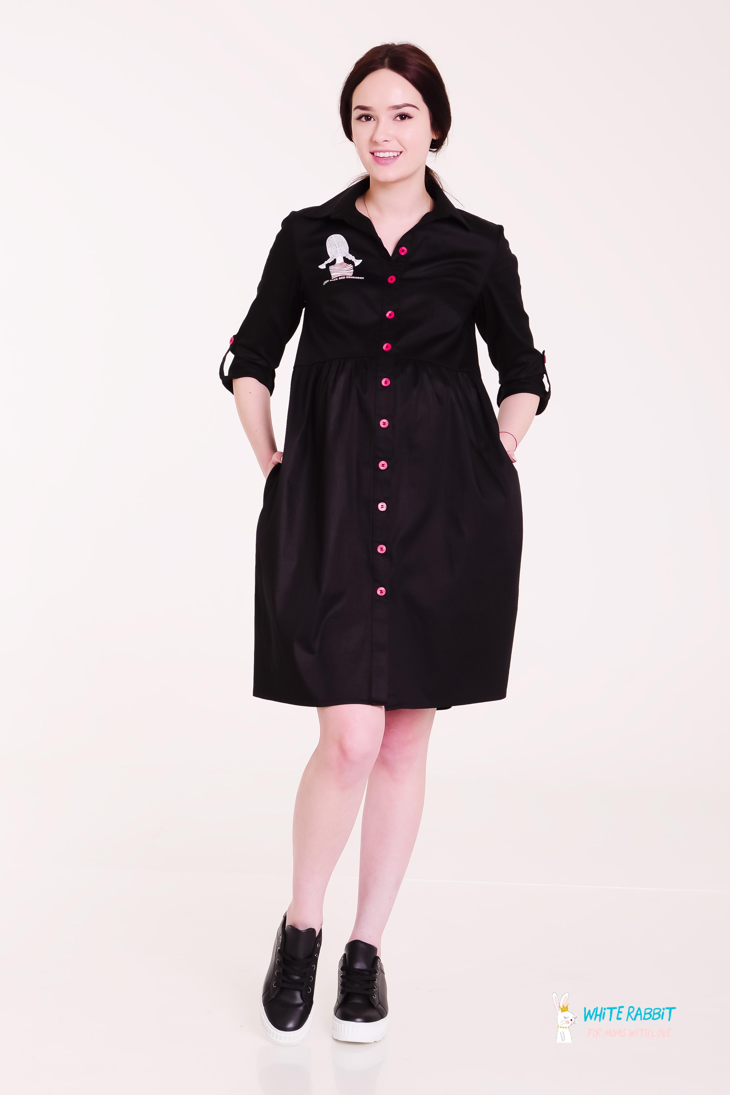 c6a541e43c3 Платье- рубашка для беременных и кормящих мам MOONY черный