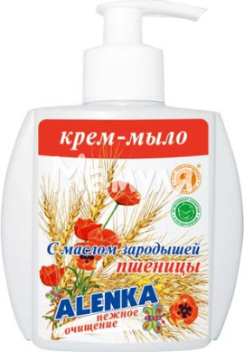 https://mamulia.ua/content/uploads/images/84283242333266_small6.jpg