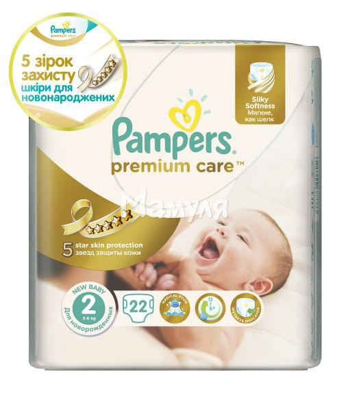 https://mamulia.ua/content/uploads/images/pampers-premium-care-new-baby-2-3-6-kg-22-sht-22120753468738.jpg