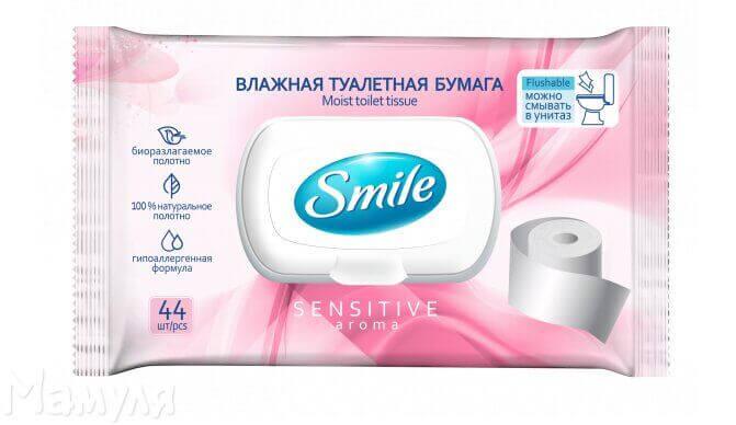 https://mamulia.ua/content/uploads/images/vlazhnaya-tualetnaya-bumaga-44-sht-smile-sensitive-99720412295230_small6-1.jpg
