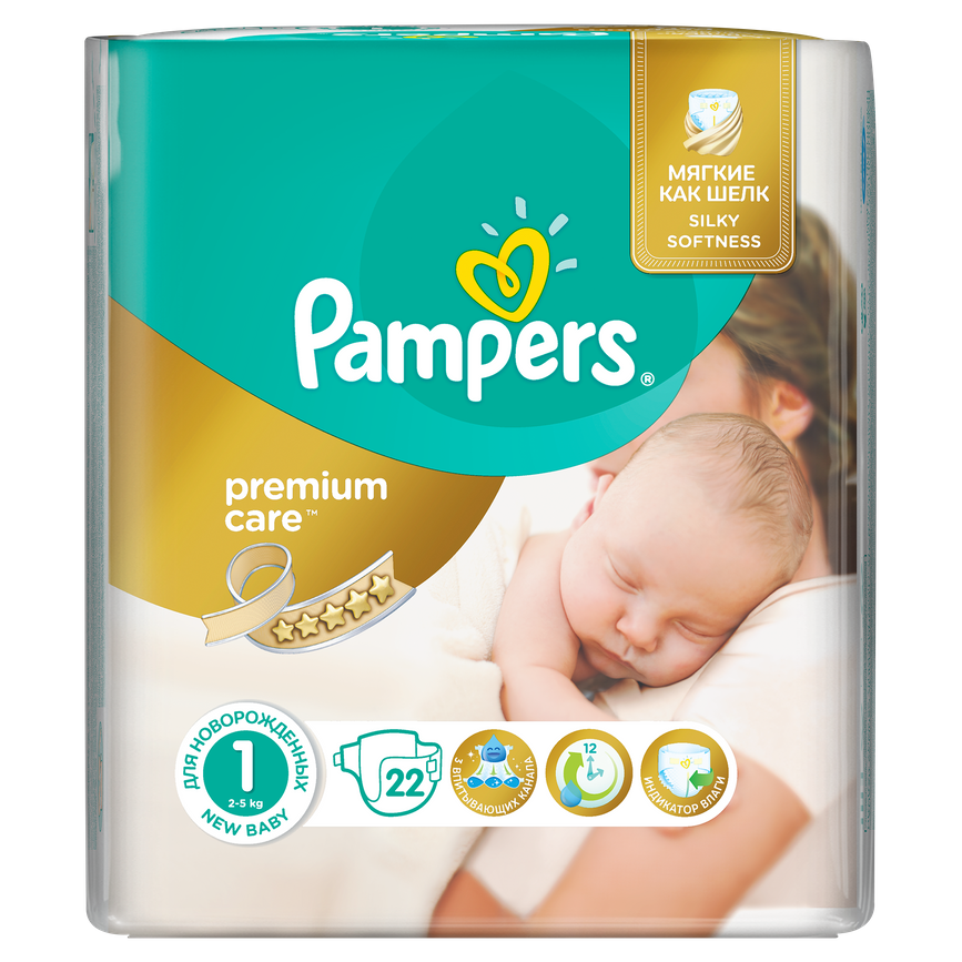 Подгузники Pampers Premium Care Newborn 1, 2-5 кг, 22 шт, ТМ Pampers